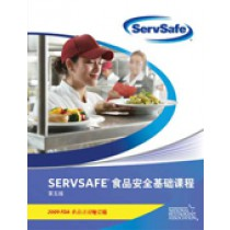 ServSafe® Essentials, 5th Ed., Chinese