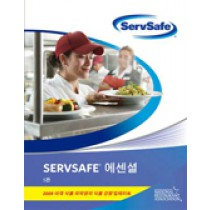 ServSafe® Essentials, 5th Ed., Korean